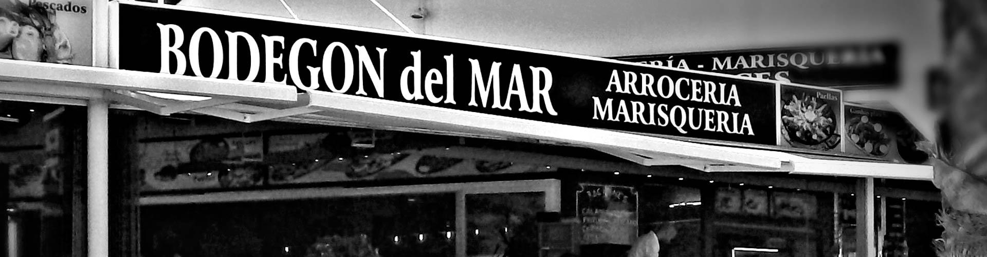 slider-el-bodego-del-mar